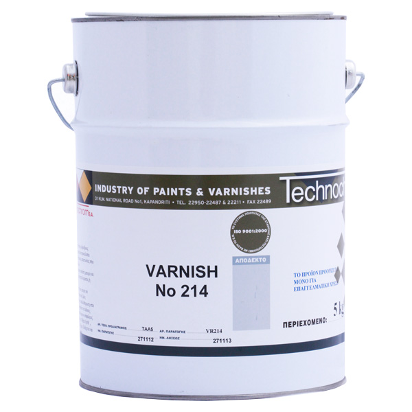 varnish-2014